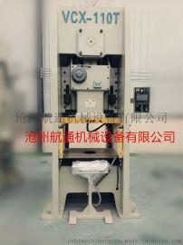 明哲科技VCP-110T系列气动精密钢架冲床