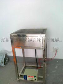 立式锡炉,焊锡炉