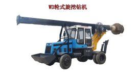 凯澳轮式小型旋挖钻机桩工机械 大型液压步履式旋挖钻机 长螺旋钻机静压桩机