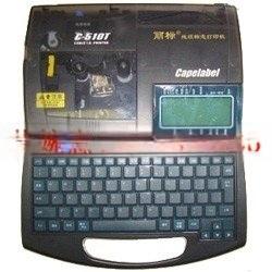 佳能线号机C-510T连接电脑