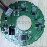 (海博電機)1.5V/3.0V乾電池供電驅動方案