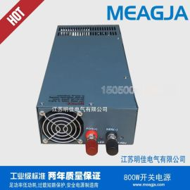 供应明佳MEAGJA  800W 开关电源 输出电压12V,24V,27V,36V,48V 大功率电源