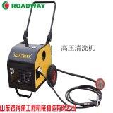 高壓清洗機 **沖洗 節水環保 小機器有能量路得威廠家