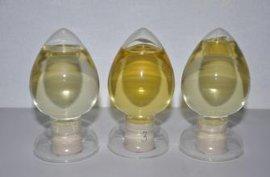 专业供应优质产品桔子油