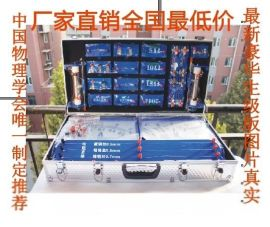 教师版磁吸式 力学演示箱 磁贴式物理实验箱心慧力学演示箱