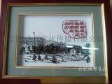 合肥哪里卖芜湖铁画?安徽芜湖铁画批发商超低价