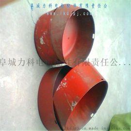 现货销售三相异步Y系列电动机风罩, 电机风扇罩