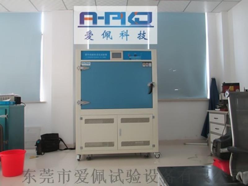 紫外线能量测试仪,紫外光老化