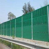 彩钢板声屏障隔音墙市政隔音屏高架桥声屏障