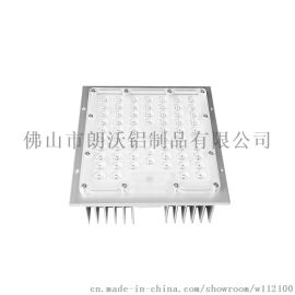 30w-50w方形模组散热器 路灯模组散热器