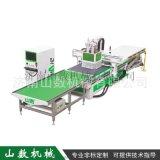 板式家具排钻机 双工序排钻 开料机 排钻机