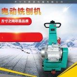 小型混凝土路面銑刨機 地標線手推式銑刨機廠家直銷