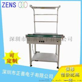 深圳厂家供应双轨接驳台自动波峰焊接驳台流水线