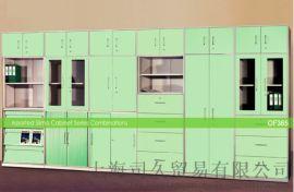 slimo系列文件柜webber钢制文件柜
