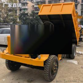 矿用自卸车
