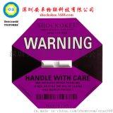 防震标签八角形规格颜色深圳安卓直销淘宝有货