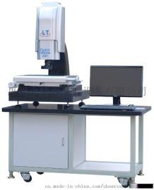 QH系列手动(QHD半自动)经济型2.5次元