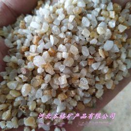 本格供应水处理滤料石英砂 除锈、铸造石英砂