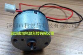 直流电动机,微型电机,马达
