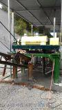 养殖场废水污泥脱水设备