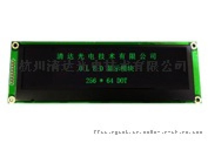 OLED模組,5.5寸低溫模組,  溫液晶模組,