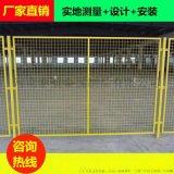 开封车间隔断网 仓库隔离网 厂房学校围栏网生产厂家