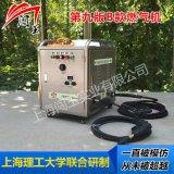 闖王移動蒸汽機高溫高壓蒸汽機移動洗車機