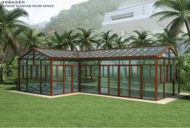 豪华别墅花园阳光房铝合金玻璃房定制