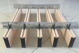 吉林型材铝方通 200x20扁铝管 方管铝型材规格