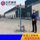 民用打降水井钻机SJD-2B折叠式电动打井机