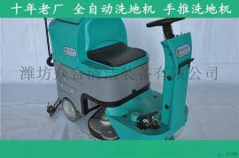 工廠全自動洗地機 工廠洗地機廠家 濰坊衆合老品牌