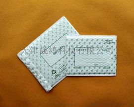 天津超轻奶白色珠光膜气泡信封袋子
