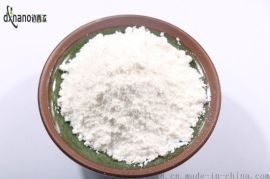改性纳米氧化锌-亲油