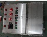 來圖定做304材質不鏽鋼防爆電控箱