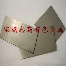 钼合金   高温钼片   钼合金板   钼镧合金片