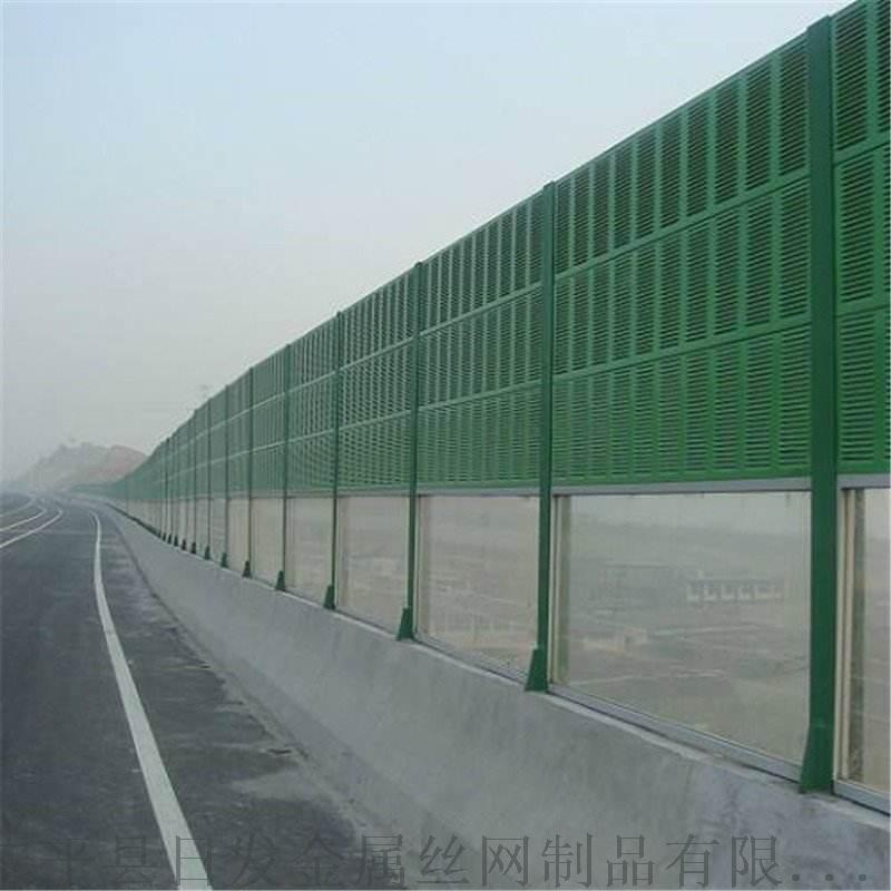 公路声屏障厂家、金属隔音屏障、金属百叶孔屏障