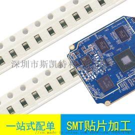 电路板SMT贴片加工 插件焊接
