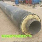乌海蒸汽保温管道,耐高温钢套钢保温管道