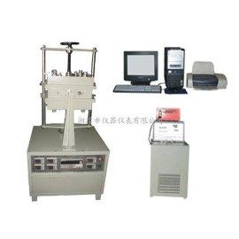 导热系数测试仪-湘科仪器(双护热平板法)(DRH-300)