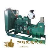 康明斯大功率柴油发电机组厂家 现货销售