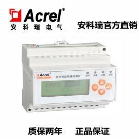 安科瑞AIM-M100医疗IT专用绝缘监测仪