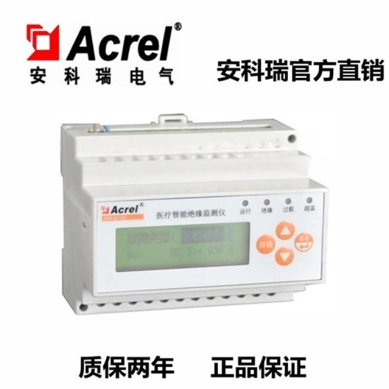 安科瑞AIM-M100医疗IT  绝缘监测仪