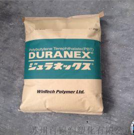 PBT/日本宝理3116 玻纤增强PBT