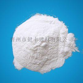 石家庄纤维素厂家 建材用羟丙基甲基纤维素