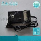 低价销售智能矿灯充电器 智能矿灯充电器厂家