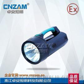 手提式防爆探照灯ZBW6100