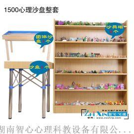杭州心理咨询室设备心理沙盘游戏