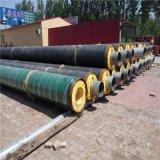 鑫龍日升 DN150鋼套鋼直埋保溫管多少錢一米?