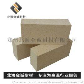 T-3 二级高铝砖 高铝耐火砖 高炉用耐火材料