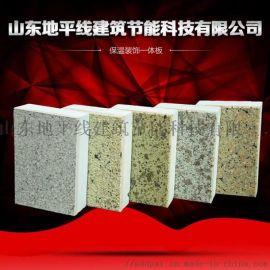 渭南市隔热装饰复合板